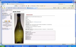 Bottle Information Page on BottleGuide.com.au